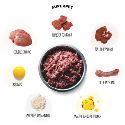 Корм SUPERPET из говядины фарш