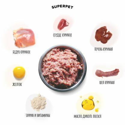 Корм SUPERPET из курицы фарш